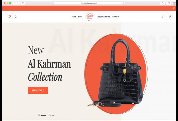 alkahrman-homepage